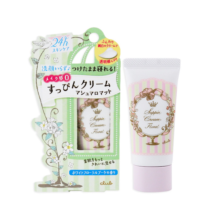 image of 日本CLUB 棉花糖柔焦素顏美肌霜 30g #白色花束  Club Cosmetics Made in JAPAN Makeup Yuagari Suppin Cream 30g