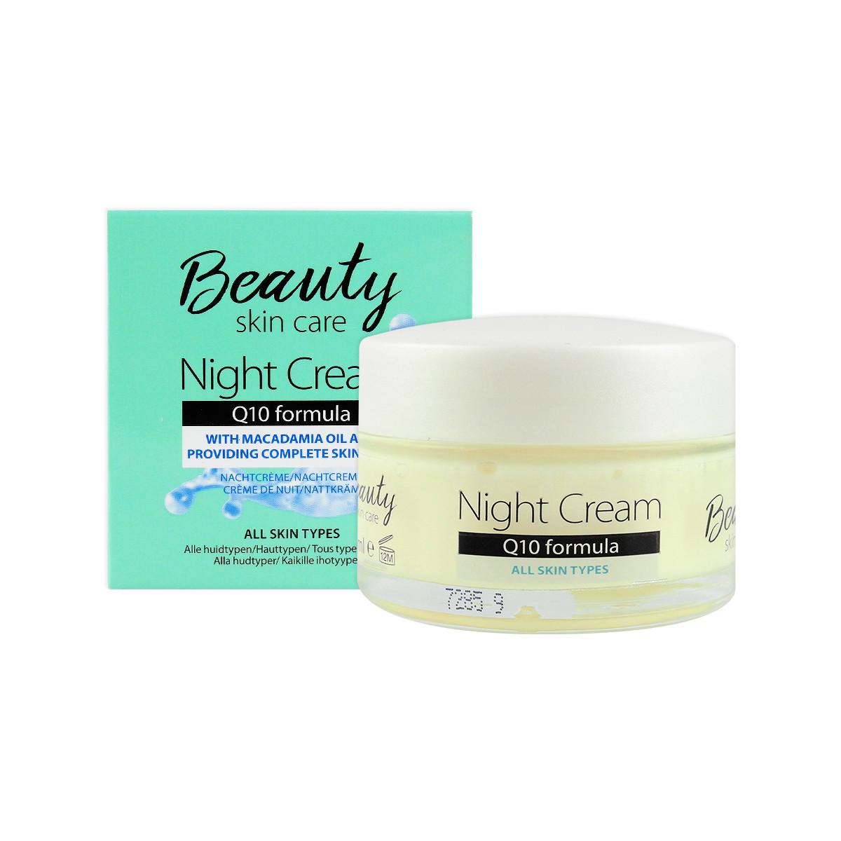 image of 歐洲 Beauty Skin Care Q10緊實活膚晚霜50ml     Europe Beauty Skin Care Night Cream Q10 Formula 50ml