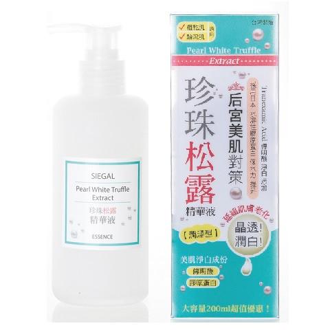 image of 台灣 Siegal 思高 珍珠松露精華液 200mL (潤澤型)    Taiwan Siegal Beauty Pearl White Truffle Extract Essence 200mL