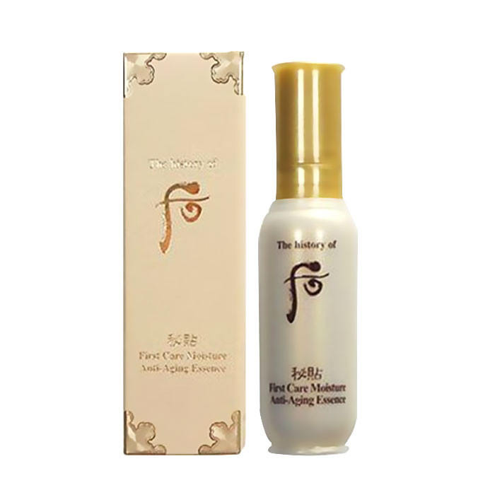 韓國 WHOO 后 秘貼循環精華 8ml        Korea WHOO First Care Moisture Anti- Aging Essence 8ml