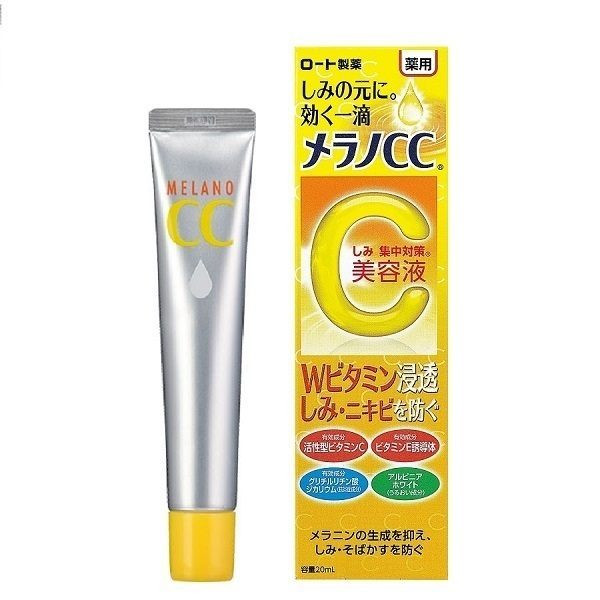 image of Melano CC 高純度維他命C亮白精華 20g      Melano CC Intensive Anti-Spot Essence 20g