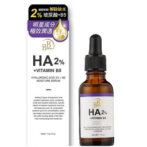 image of 我的心機 玻尿酸2%+B5保濕精華 30ml            [MY SCHEMING] HA Hyaluronic Acid 2% and Vitamin B5 Moisturizing Serum 30ml