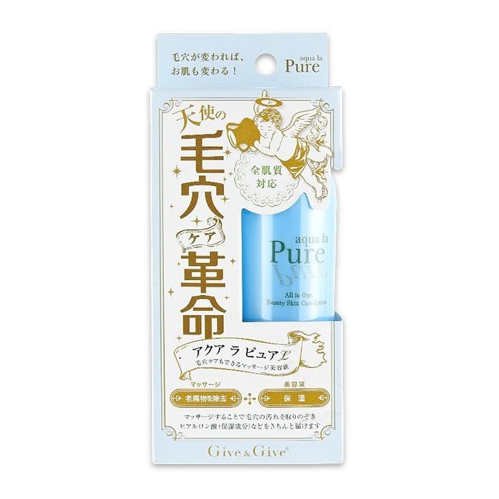 image of 日本 毛穴革命 毛孔保濕美容精華 80mL     Japan AQUA LA PURE Skin Lotion 80ml