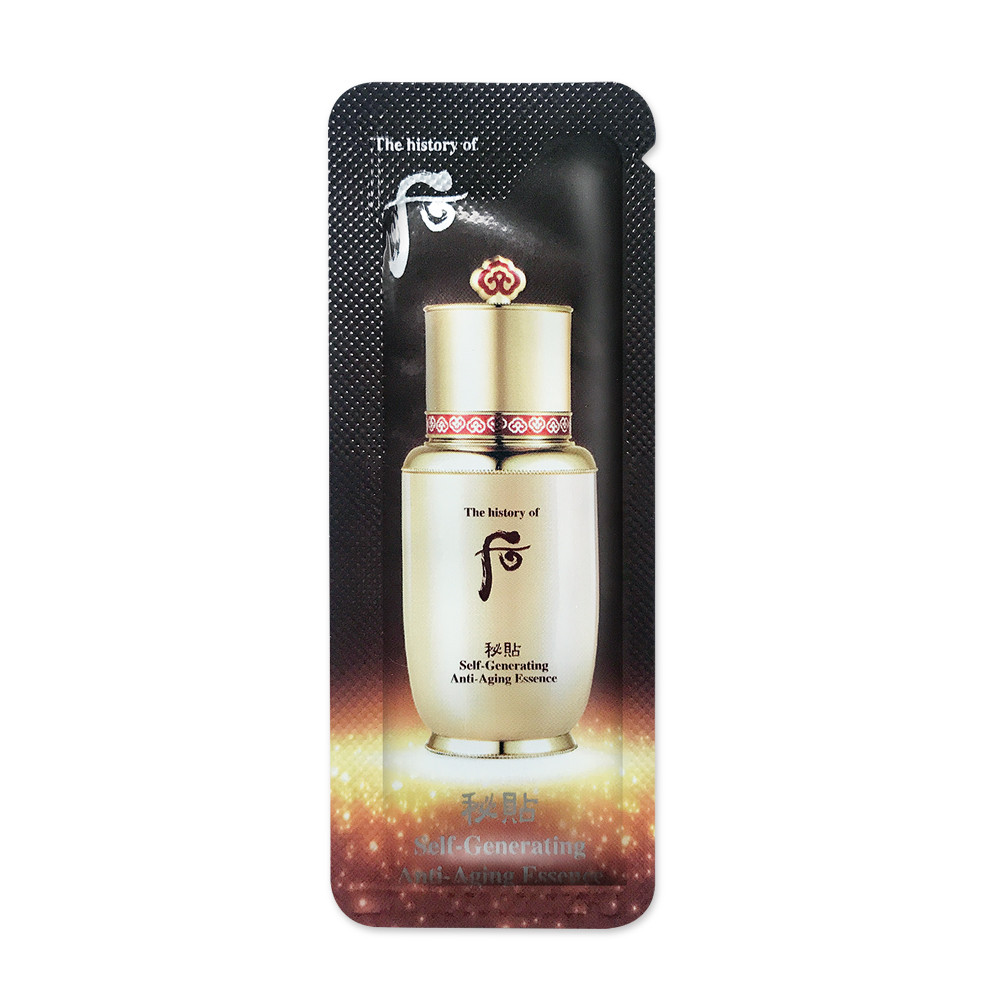 韓國 WHOO 后 秘貼煥然修復精華液(升級版) 1mL         Korea WHOO Self-Generating Anti-Aging Essence 1mL