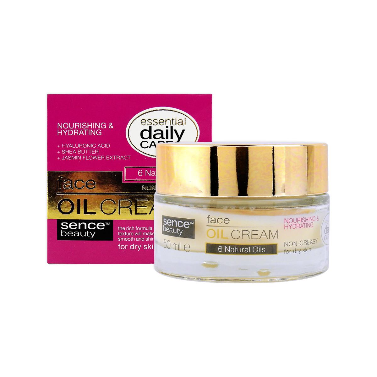 image of 歐洲Sencebeauty 美容精華霜 50ml (乾燥肌)         Europe Sencebeauty Face Oil Cream Non-Grasy For Dry Skin 50mL