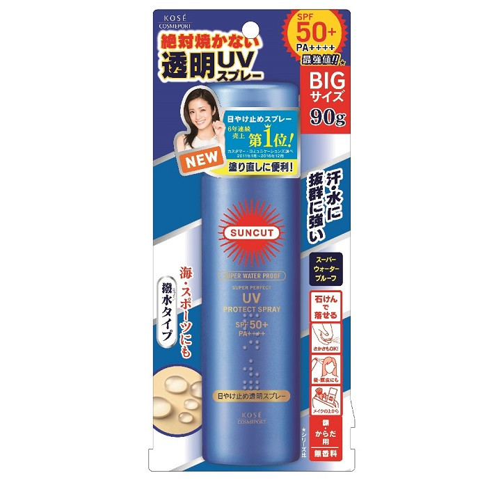 image of KOSE高絲 SUNCUT UV曬可皙 高效防曬噴霧(極效防水型) 90g     KOSE  SUNCUT UV Protect Spray SPF50+ PA++++ (90g)