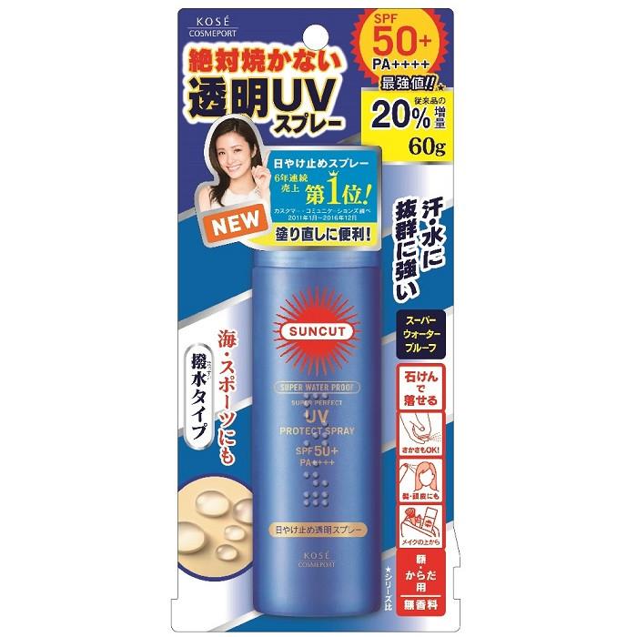 image of KOSE高絲 SUNCUT UV曬可皙 高效防曬噴霧(極效防水型) 60g   KOSE SUNCUT UV Protect Spray SPF50 + PA ++++ 60g