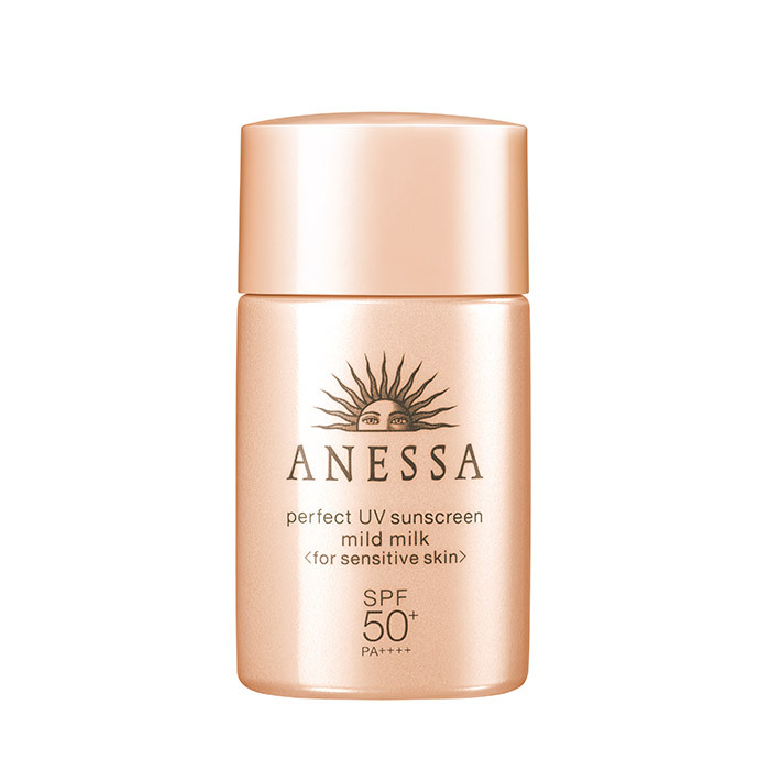 image of SHISEIDO 資生堂 安耐曬金鑽高效敏感肌防曬露 20ml    SHISEIDO Perfect UV Sunscreen Skincare Milk 20ml SPF 50+ PA++++