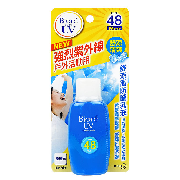 image of 花王 Biore 蜜妮 舒涼高防曬乳液 SPF48 PA+++ 50mL 身體用     Biore Super UV Milk SPF48/PA+++ 50mL