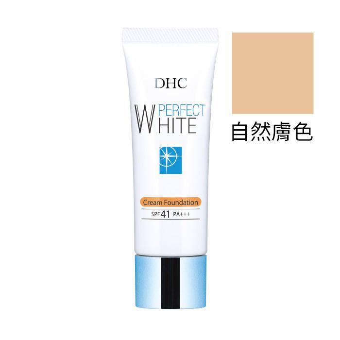 image of 日本 DHC 蝶翠詩 完美淨白防曬粉底霜 SPF41 PA+++ 30g #.自然膚色  Japan DHC Perfect White Cream Foundation SPF 41 PA+++ 30g