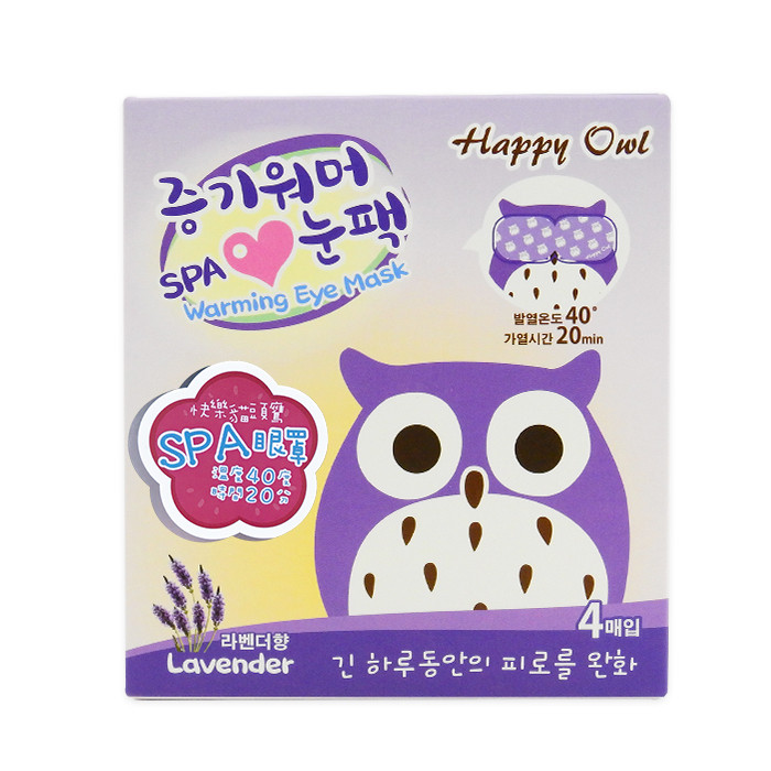 image of Happy Owl 快樂貓頭鷹SPA眼罩 4入/盒 #.薰衣草   Happy Owl Warming SPA Eyemask lavender 4pcs