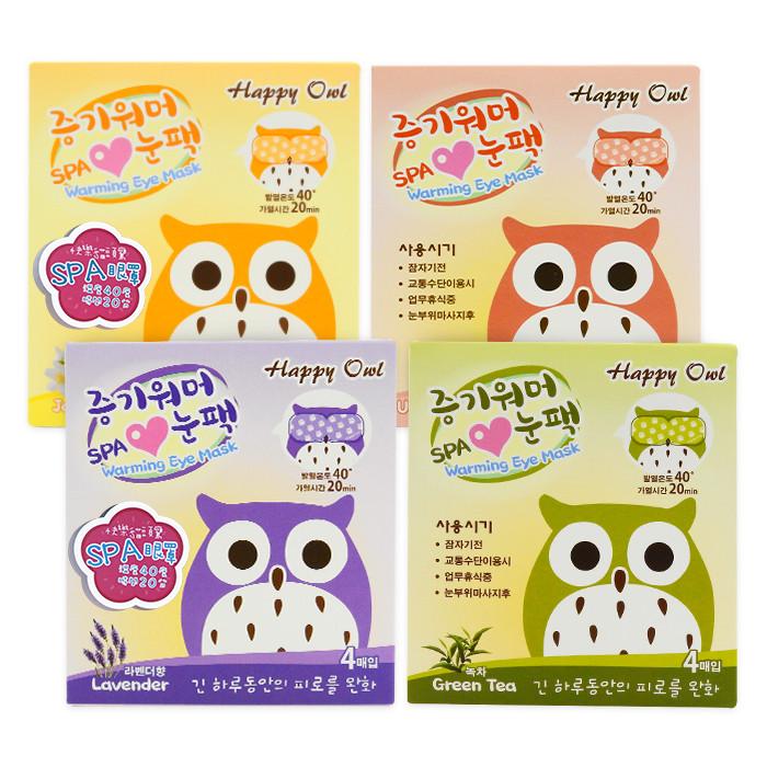 image of Happy Owl 快樂貓頭鷹SPA眼罩 4入/盒 #.綠茶     Happy Owl Warming SPA Eyemask - Green Tea 4pcs