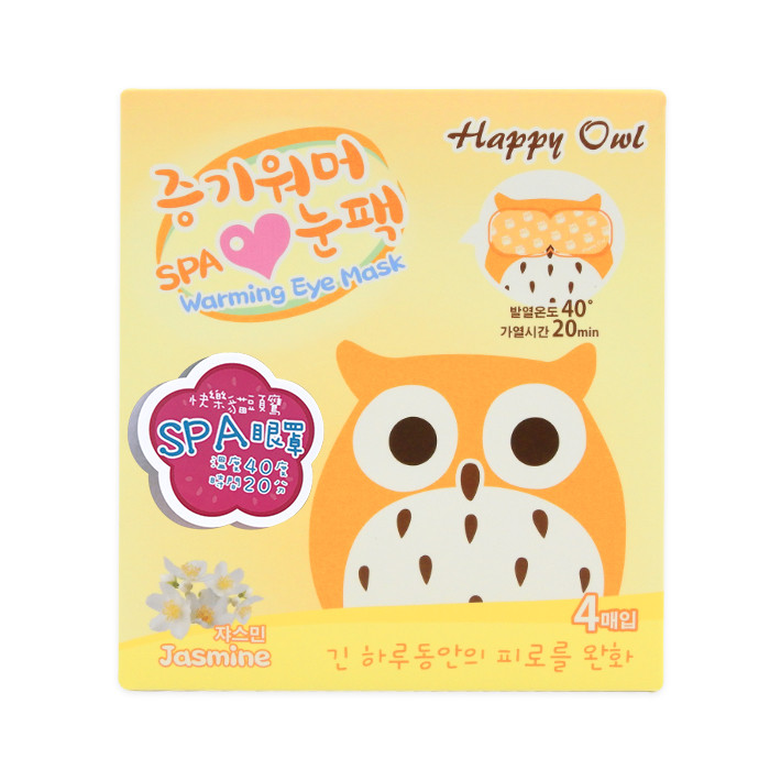 image of Happy Owl 快樂貓頭鷹SPA眼罩 4入/盒 #.茉莉   Happy Owl Warming SPA Eyemask - Jasmine 4pcs