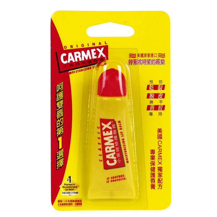 image of 美國 CARMEX 小蜜媞 護唇膏 10g 《軟管》原味    United States  Carmex Classic Moisturising Lip Balm Tube