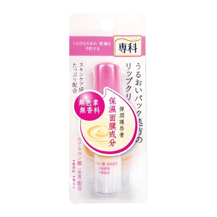 image of 日本 保濕專科 彈潤護唇膏 3.5g 公司貨   Japan Moisture Lip Balm 3.5g