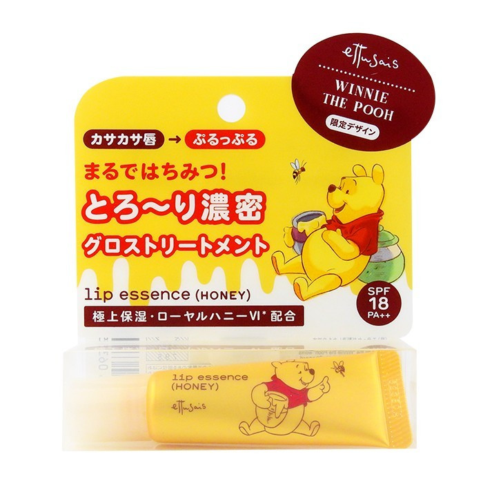image of 日本 ettusais 艾杜紗 護唇精華棒小熊維尼 果漾甜莓 3g    Japan Ettusais WINNIE THE POOH Lip Essence Hydrating Tinted Red Lip Balm 3g