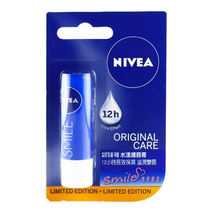 image of NIVEA 妮維雅 水漾護唇膏 4.8g    NIVEA SMILE Original Care 4.8g