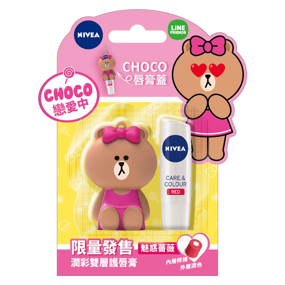 image of NIVEA 妮維雅 潤彩雙層護唇膏 限量版 4.8g   [NIVEA x LINE] Care & Color Moisturizing Tinted Lip Balm RED Limited CHOCO 4.8g
