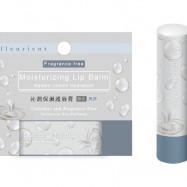 image of fleurient 沁潤保濕護脣膏 無色/無香  fleurient Fragrance Free Moisturizing Lip Balm