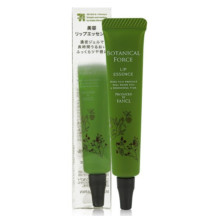 image of 日本 FANCL 芳珂 美容護唇精華液 10g(日本7-11限定)    Japan FANCL Botanical Force Lip Essence 10g