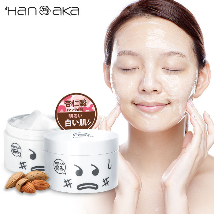 image of HANAKA 花戀肌 凍白煥膚面膜杏仁兵 250g 附贈凍膜專用挖棒 Hanaka Intensive Renewal Facial Mask 250g