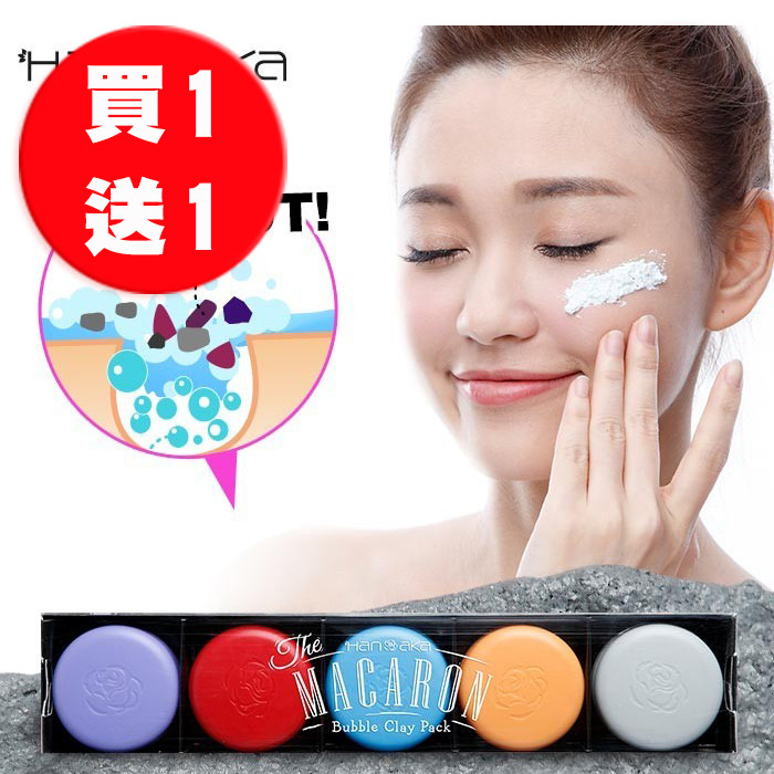 image of 【買一送一】HANAKA 花戀肌 皇家馬卡龍泡泡泥膜10入組 8g  HANAKA Macaron Bubble Clay Mask (10pcs) 8g