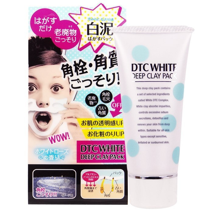 image of DTC 桃谷 白泥面膜 80g    DTC White Deep Clay Pack 80g