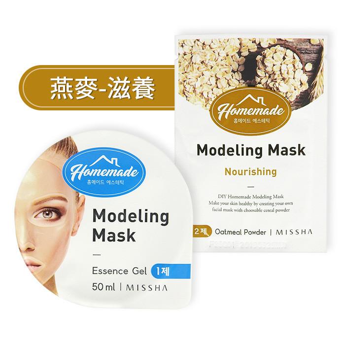 image of 韓國 MISSHA 自製手作面膜 50ml+5g #.燕麥(滋養)   Korea MISSHA Homemade Modeling Mask - Oatmeal 50ml + 5g (Nourishing)