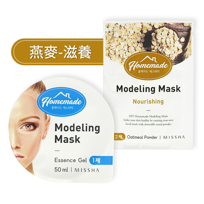 image of 韓國 MISSHA 自製手作面膜 50ml+5g #.燕麥(滋養)   Korea MISSHA Homemade Modeling Mask - Oatmeal 50ml + 5g (Nourishing)