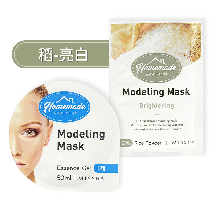 image of 韓國 MISSHA 自製手作面膜 50ml+5g #.稻(亮白)  Korea MISSHA Homemade Modeling Mask - Rice 50ml + 5g (Brightening)