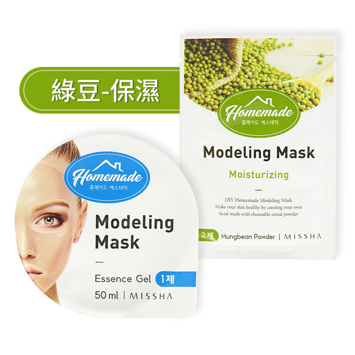 image of 韓國 MISSHA 自製手作面膜 50ml+5g #.綠豆(保濕)  Korea MISSHA Homemade Modeling Mask - Mung Bean 50ml + 5g (Moisturizing)