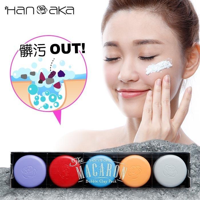 image of HANAKA 花戀肌 皇家馬卡龍泡泡泥膜10入組 8g  HANAKA Macaron Bubble Clay Mask (10pcs) 8g