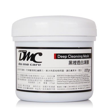 image of DMC 欣蘭 黑裡透白凍膜面膜 225g   DMC Charcoal Deep Cleansing Jelly Facial Mask 225g