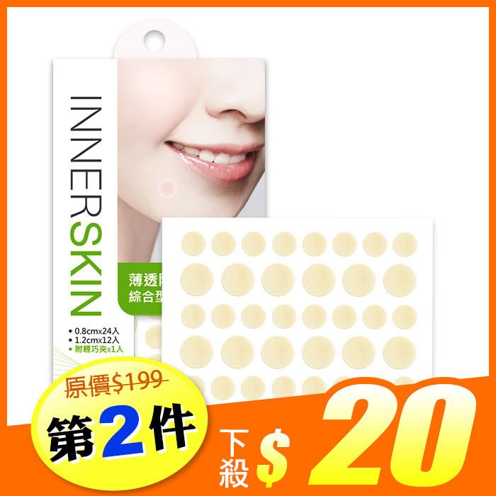 image of INNER SKIN 薄透隱形痘痘貼-綜合型 0.8cmx24入/1.2cmx12入  INNER SKIN - Acnes Spot Dressing 0.8cmx24 pcs/1.2cmx12pcs