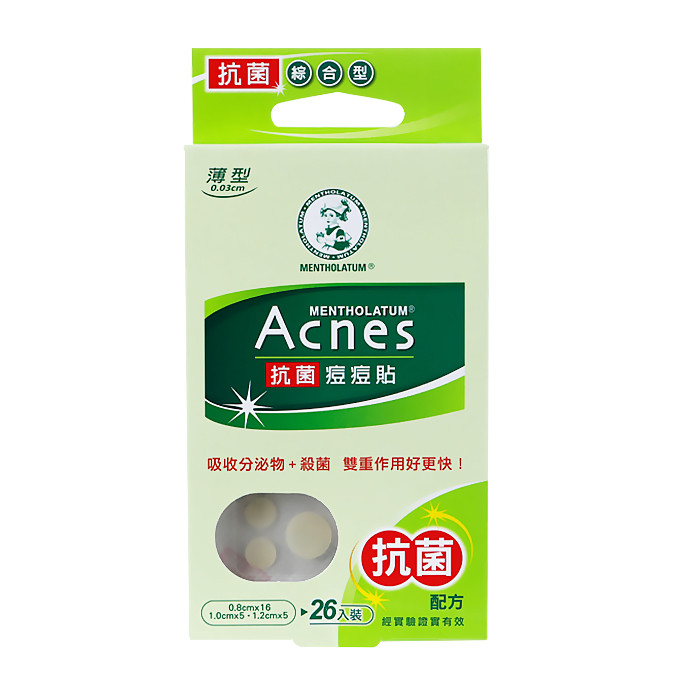 image of 日本 MENTHOLATUM 曼秀雷敦 Acnes 痘痘貼    Japan MENTHOLATUM Acnes Skin Cleansing Antibacterial Acne sticker