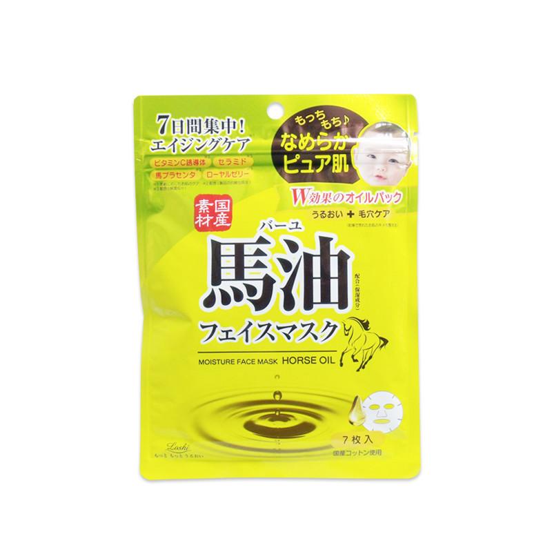 image of 日本 Loshi 北海道馬油保濕面膜 7入/包       Japan Loshi  Horse Oil Moisture Face Mask (7 sheet)