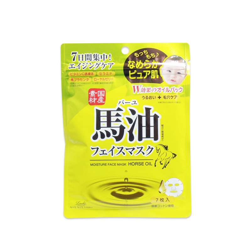 image of 日本 Loshi 北海道馬油保濕面膜 7入/包       Japan Loshi  Horse Oil Moisture Face Mask (7 sheet)