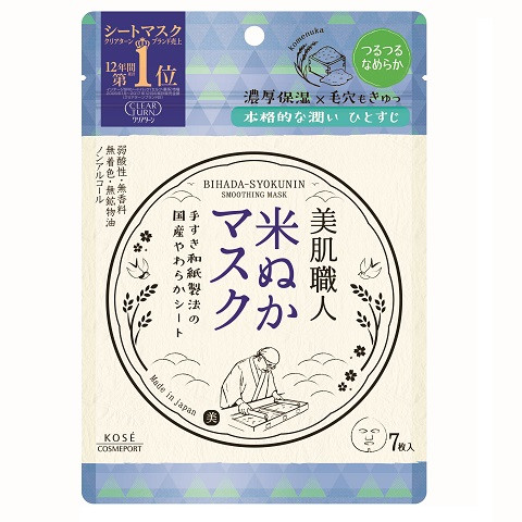 image of KOSE 高絲 光映透美肌職人米糠絲滑柔膚面膜 7枚入   Kose Bihada-syokunin Rice Bran Brightening Mask 7pcs