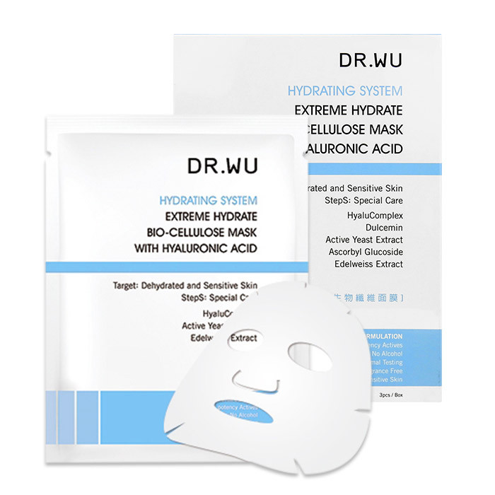 image of Dr.Wu 達爾膚 超保濕亮白生物纖維面膜 3入/盒    Dr.Wu Ultimate Hydrating Mask With Hyaluronic Acid 3pcs/pack