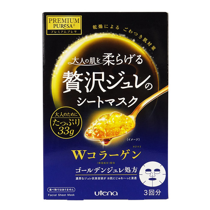image of 日本 UTENA 極奢黃金凍凝面膜 33g╳3入/盒 #.膠原蛋白  Japan Utena - Premium Puresa Golden Jelly Mask Collagen 33g╳3 pcs/pack
