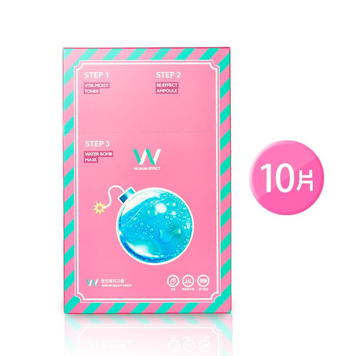 image of 韓國Wonjin Effect 三步驟爆水炸彈面膜 23g 十片/盒 Korea Wonjin Effect 3-Step Water Bomb Mask 23g 10pcs/box