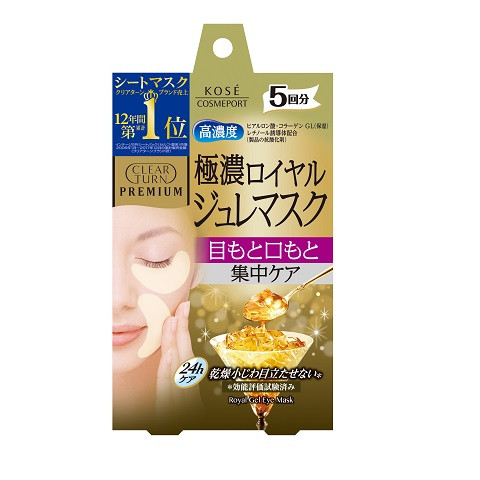 image of KOSE 高絲 極上保濕凝凍眼唇周專用面膜 5回份  KOSE clear turn premium royal jelly eye mask five times