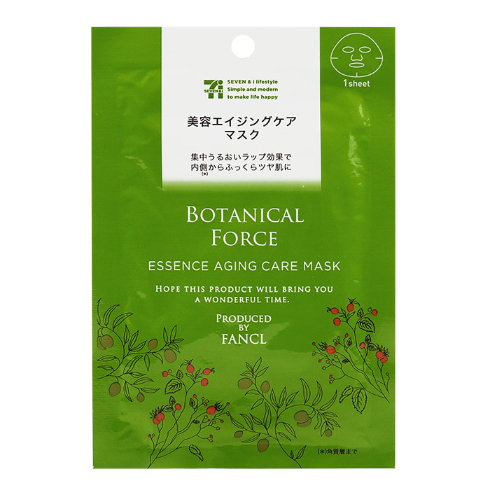 image of 日本 FANCL 芳珂 美容抗皺面膜 單片/18mL(日本7-11限定) Japan FANCL Botanical Force Essence Aging Care Mask 18mL