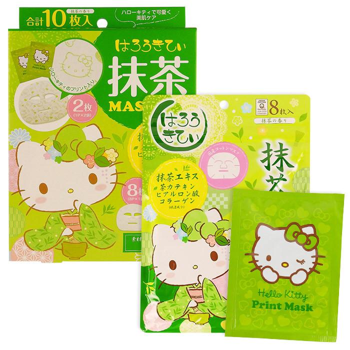 日本 LOOKS 抹茶緊緻面膜 (Hello Kitty限定版) 10枚入  Japan Hello Kitty Moisturize Masks (Matcha) - 10packs