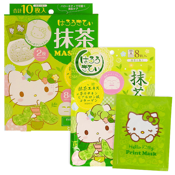 image of 日本 LOOKS 抹茶緊緻面膜 (Hello Kitty限定版) 10枚入  Japan Hello Kitty Moisturize Masks (Matcha) - 10packs