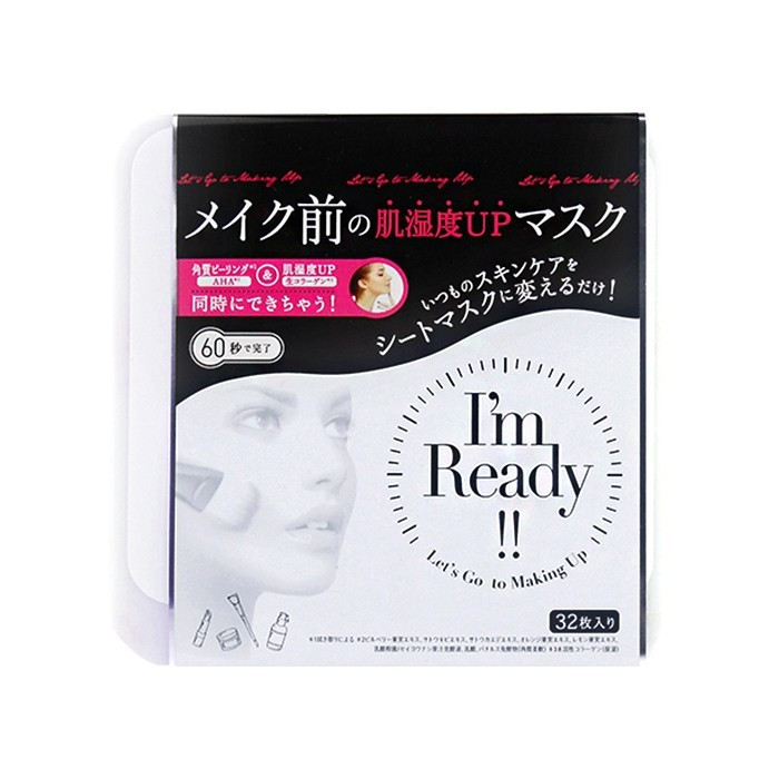 image of I m Ready準備好了!妝前縮時保養面膜 32枚/盒  I'm ready Peeling & Hydrating Sheet Mask 32sheet/box