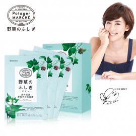 image of 台灣 POTAGER 菠啾 野草水保濕面膜 25mL╳8片/盒 #.清爽   Taiwan POTAGER MARCHE Moisturizing Essence Mask 25mL╳8pcs/box