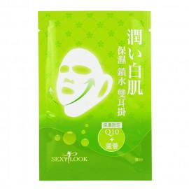 image of SexyLook 保濕限定 高效保濕雙拉提(耳掛)面膜 單入  SexyLook Q10+Aloe Double Lifting Mask