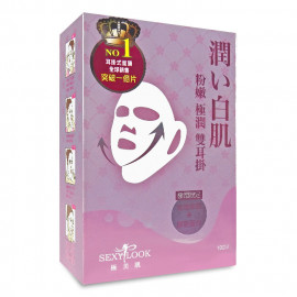 image of SexyLook 極潤限定 粉嫩極潤雙拉提(耳掛)面膜 10回入 SexyLook Rose + Collagen Double Lifting Mask