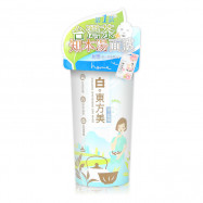 image of heme 面膜 25mLX4入 #.白 東方美-湯。  HEME OOLONG WHITENING SPA MASK 25ML X 4pcs